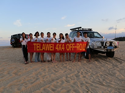 Company outing to Sanya